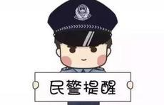警察蜀黍提醒:快考试了,你的身份证准备好了吗?