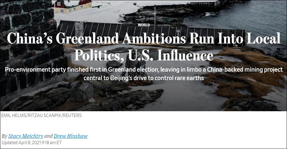 靠近北极的这场选举 美媒又@中国
