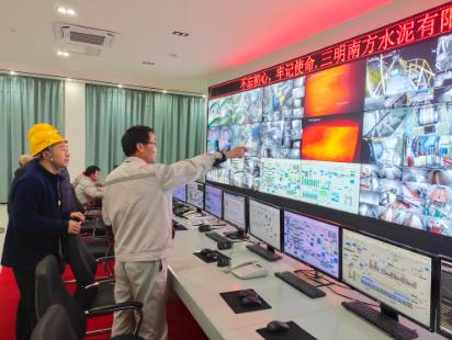 """三明市加快推动水泥行业""""5G+工业互联网""""融合应用"""