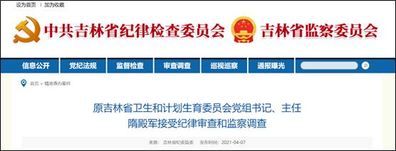 著名骨科专家夏磊教授突发心梗逝世,享年 56 岁 丁香早读