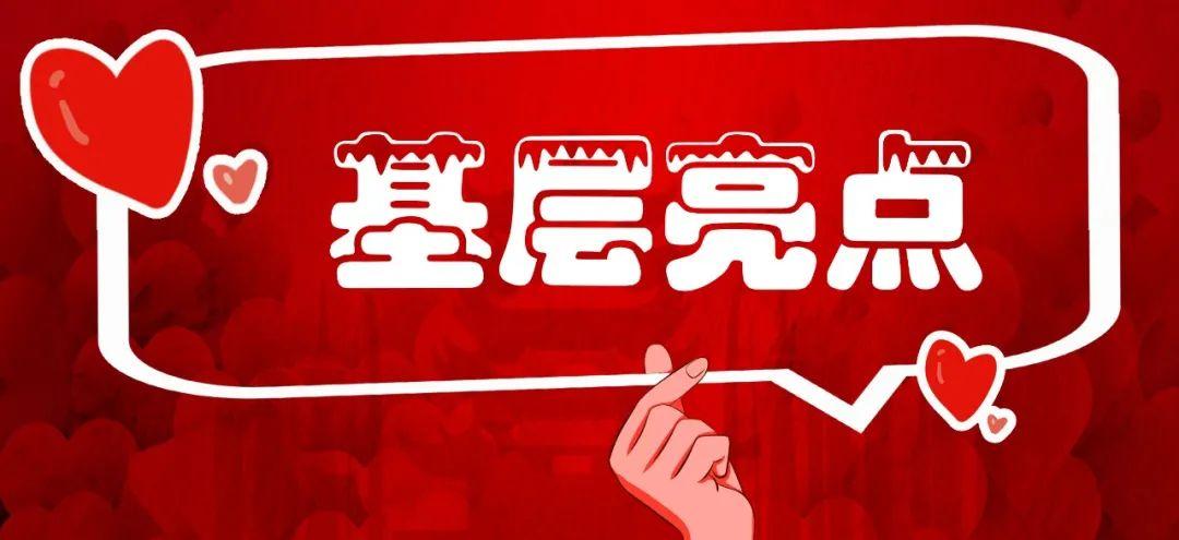 基层亮点 | 绥阳:家庭医生守护村民健康