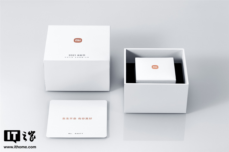 【IT之家开箱】小米 2021 米粉节约定之戒图赏:925 银材质,简约新 Logo