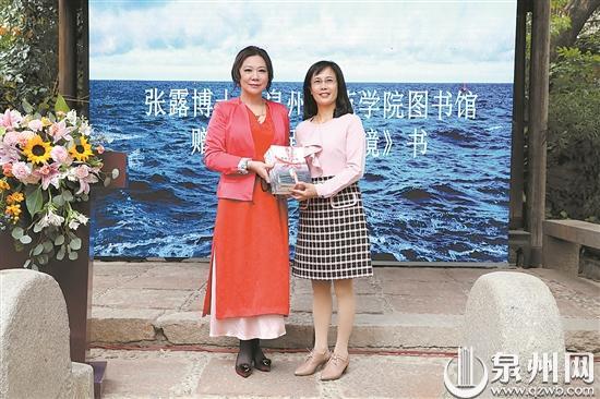 新书《丝路江心镜》在泉发布 专家共话泉州海丝文化发展