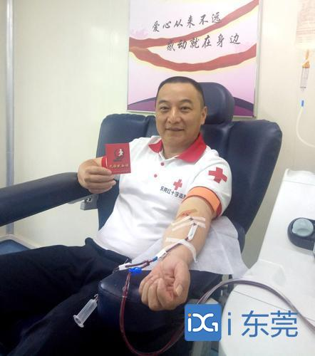 献血170多次,总量8万毫升,东莞无偿献血者李艳斌多次获全国金奖