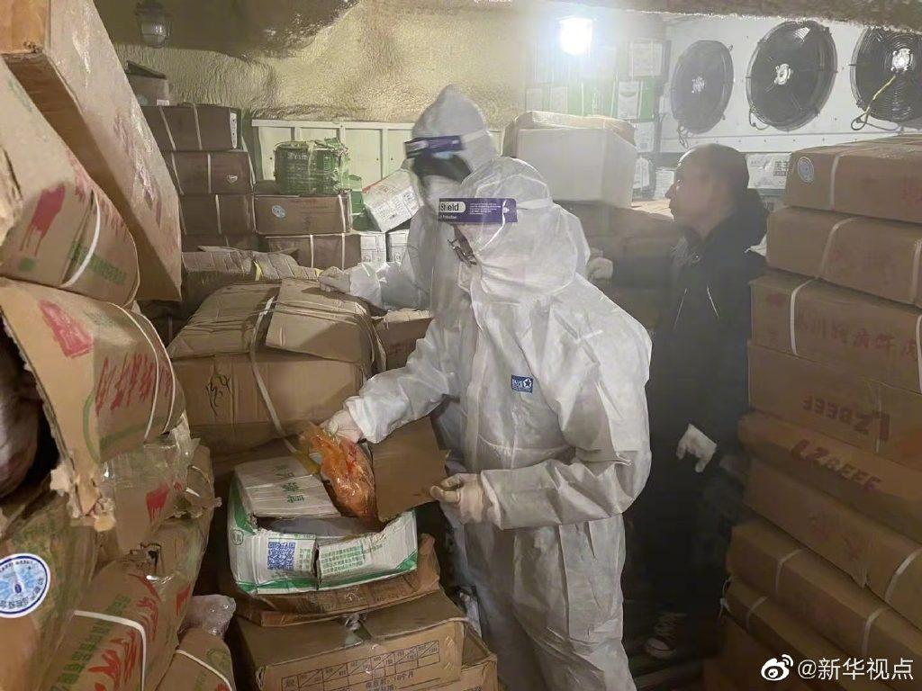 广东湛江查获约150吨走私牛羊肉冻品,冻结资金1723万