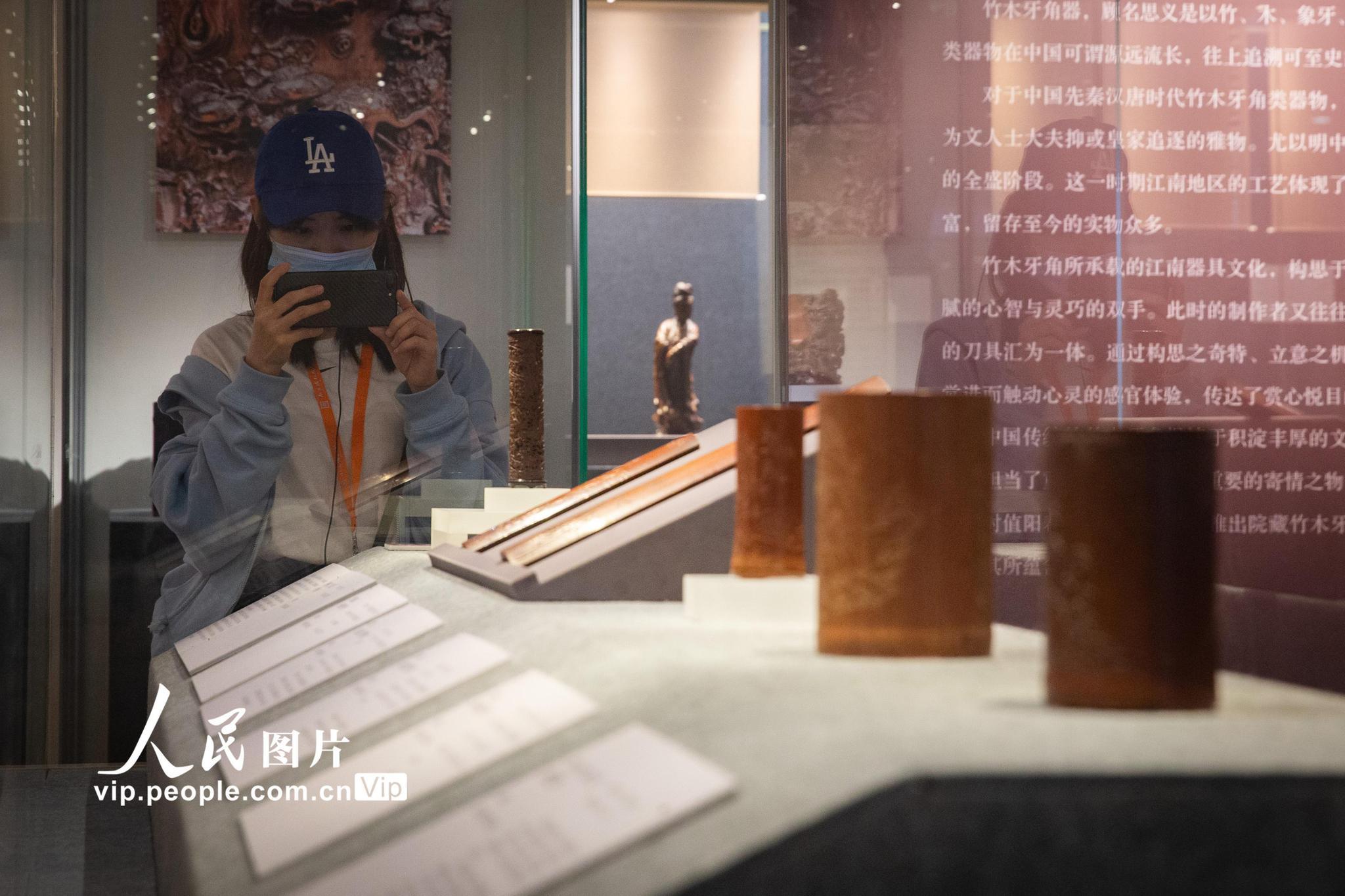 南京博物院举办院藏竹木牙角珍品特展