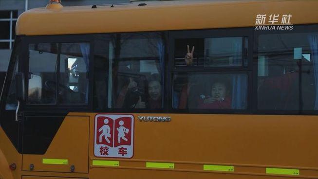 新华视点 数千万集资打水漂 孩子们的校车去哪了?