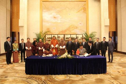 中国不丹边界问题专家组第十次会议在昆明举行
