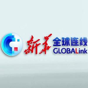 全球连线|中国常驻联合国代表:中方积极致力于国际人道主义扫雷援助与合作