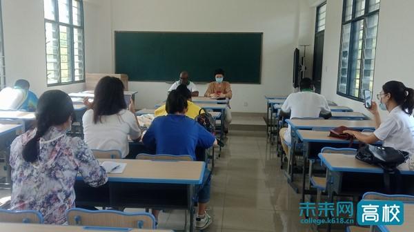渤海大学布隆迪孔子学院召开线上教学研讨会