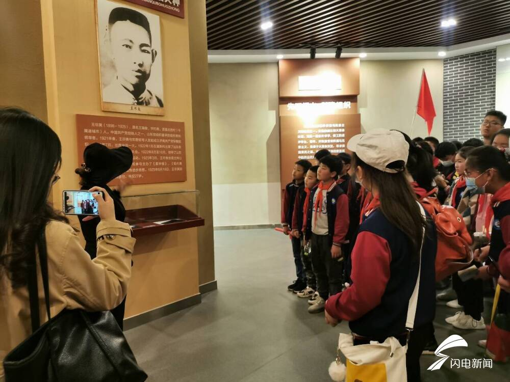 日照莒县少先队员走进抗战展览馆 追寻红色足迹传承红色基因