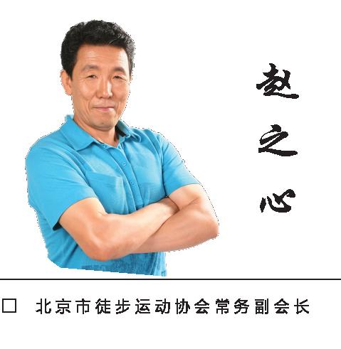 """5月14日""""科学抗糖、少走弯路""""大型公益讲座走进申城"""