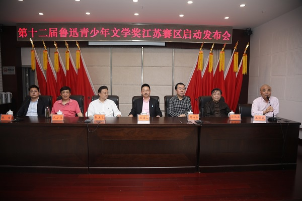 第十二届鲁迅青少年文学奖江苏赛区征文正式启动