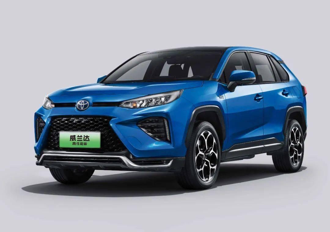 威兰达添了高性能版,广汽丰田开推插电式混动SUV