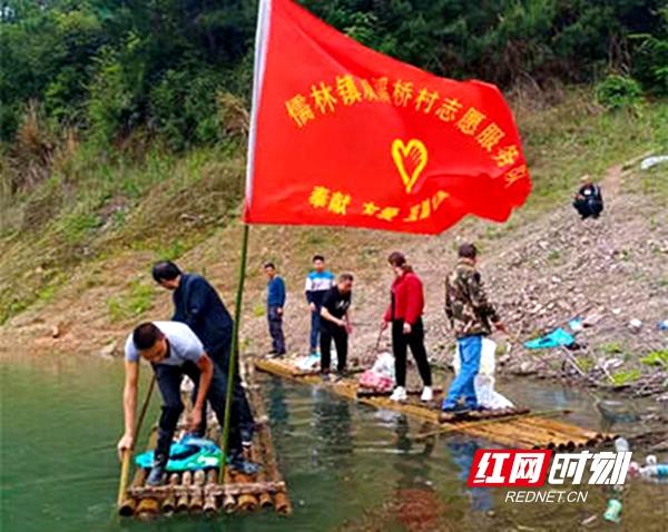 城步儒林镇:守护美丽家园 志愿者在行动