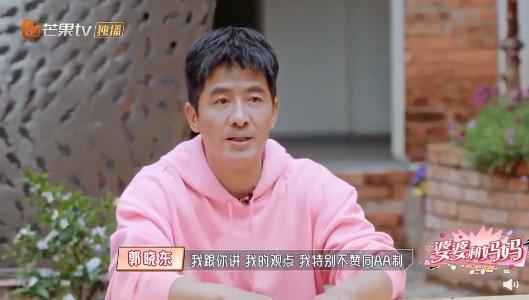 打200针排卵的程莉莎,真实婚姻漏底:全职太太14年,郭晓东终于说了实话