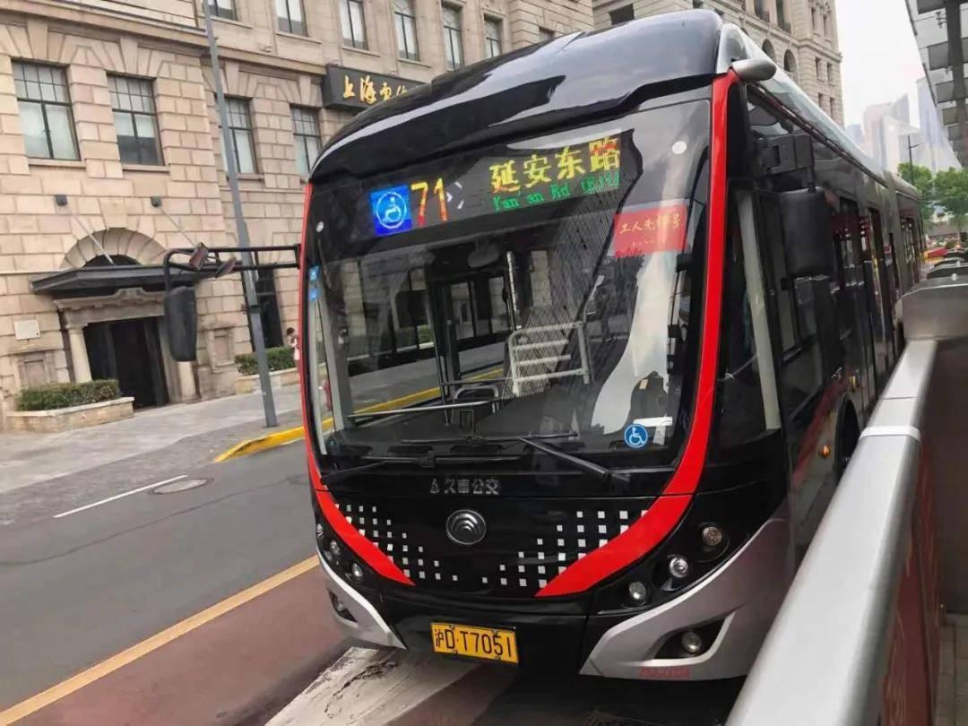 上海已有23条公交线试点预报车厢舒适度!