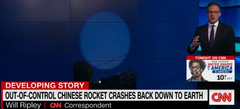 中国长五B火箭残骸都已坠落印度洋,CNN还在刻意制造恐慌