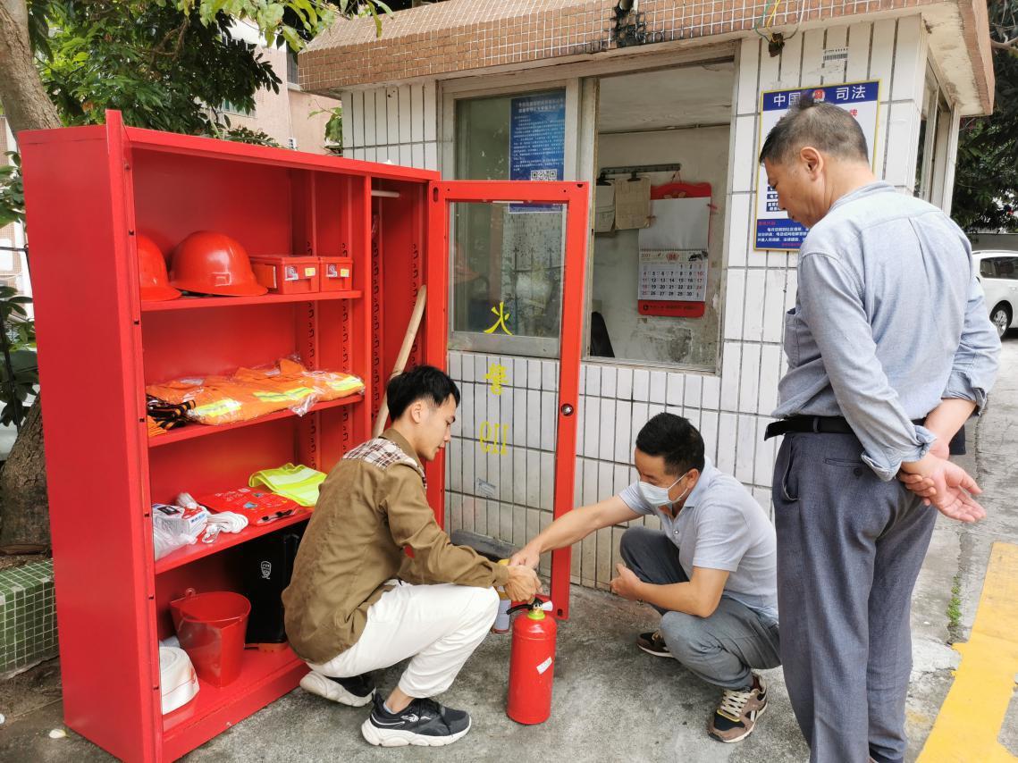 """教育社区打造小区""""家门口的微型消防站"""""""
