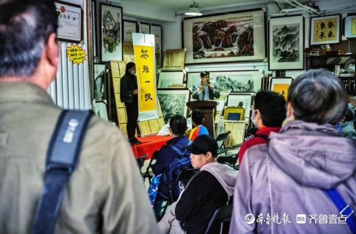 俞见|书画拍卖会