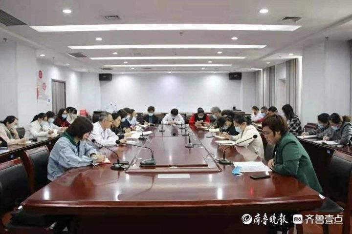 宁阳县一院召开危重孕产妇救治中心会议