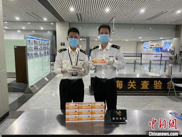 这些东西为啥不能带进中国境内?
