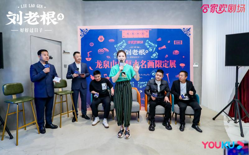 王小宝讲述《刘老根4》拍摄趣事 透露《刘老根5》已开拍
