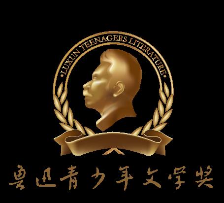 @江苏青少年,第十二届鲁迅青少年文学奖江苏赛区征文正式启动
