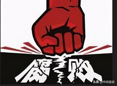 广东省委政法委副书记江楷鑫涉嫌严重违纪违法被查