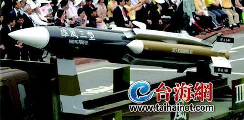 台湾最高军事科研机构 曾研发核武