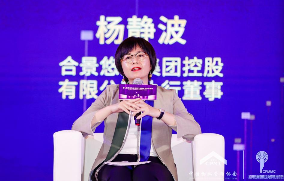 合景悠活杨静波:顺应年轻化市场,把握社交性的传播玩法