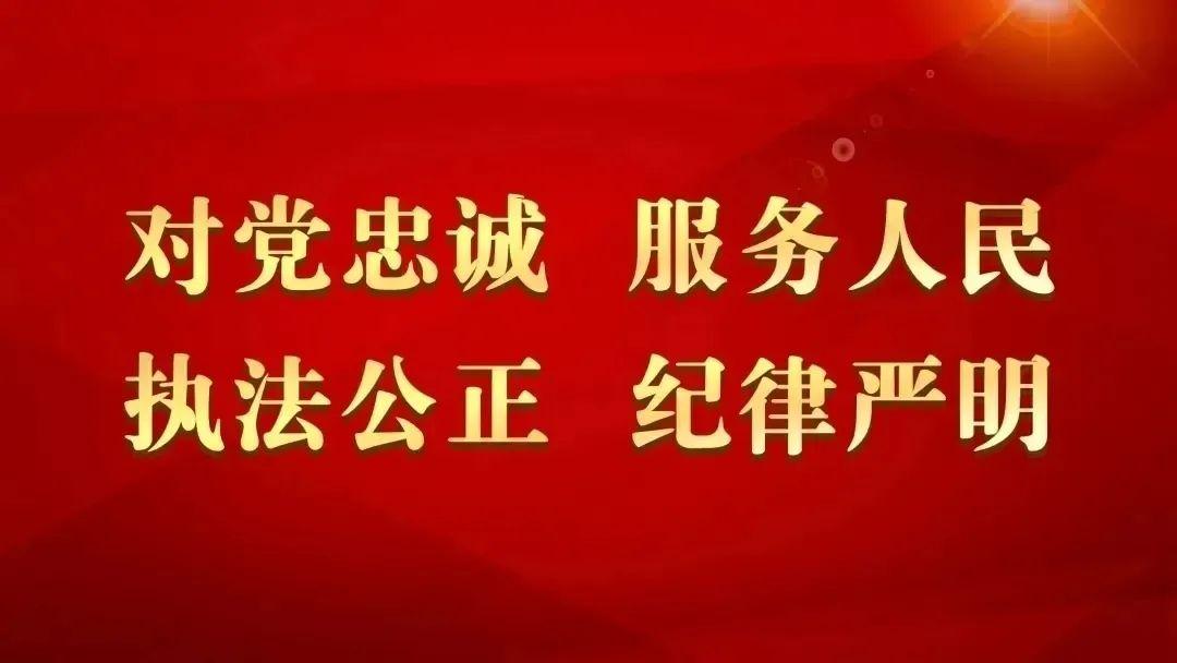 天津市公安局出台实施《天津市保安服务行业信用评价管理办法(试行)》