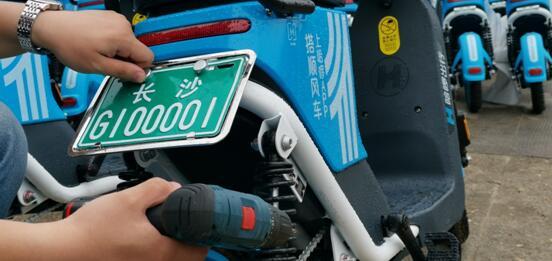 长沙共享电单车重启 哈啰拿下最高份额