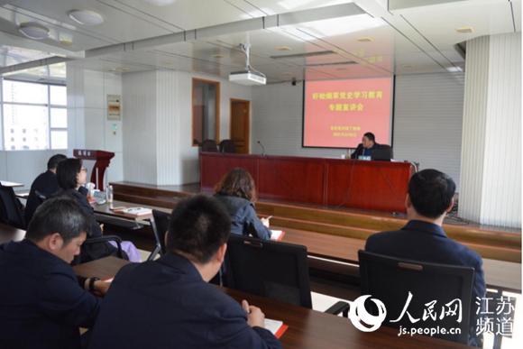 """江苏盱眙烟草:答好""""四道题""""让党史学习教育走深走实"""