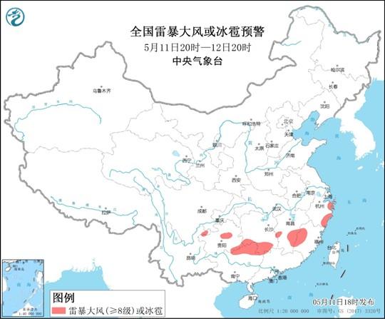 强对流天气蓝色预警:湖南浙江等10省区市有短时强降水