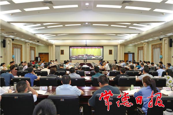 全省县乡两级人大换届选举工作部署会议召开