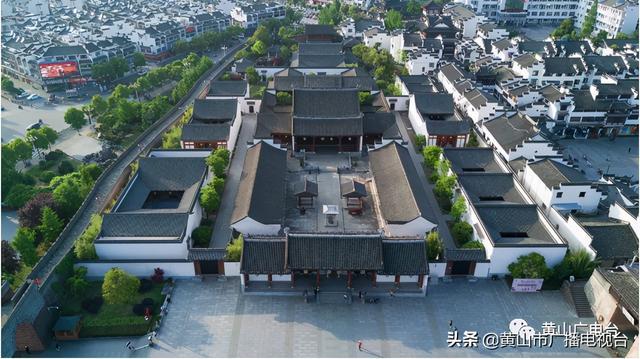 黄山市10家!安徽省首批特色旅游名镇