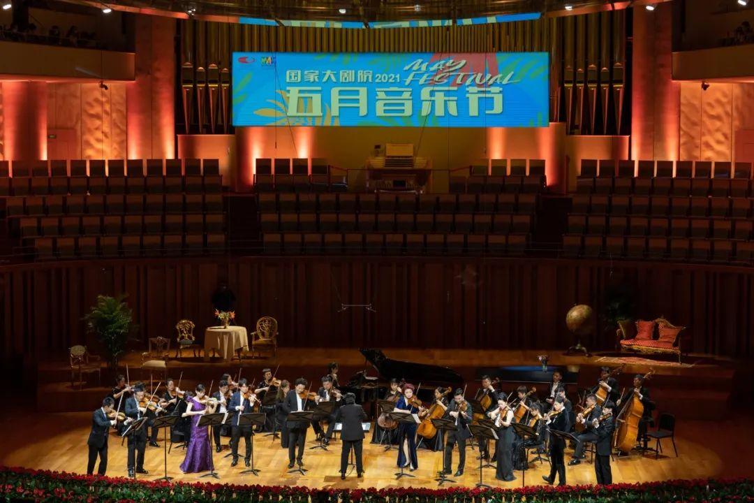 【Touch Beijing】来五月音乐节吧,有名家、有名曲......看它和往年有何不同