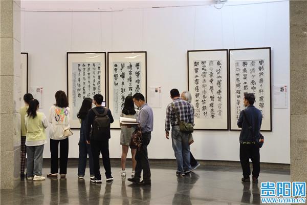庆祝建党百年 首届贵州省篆书精品展开展