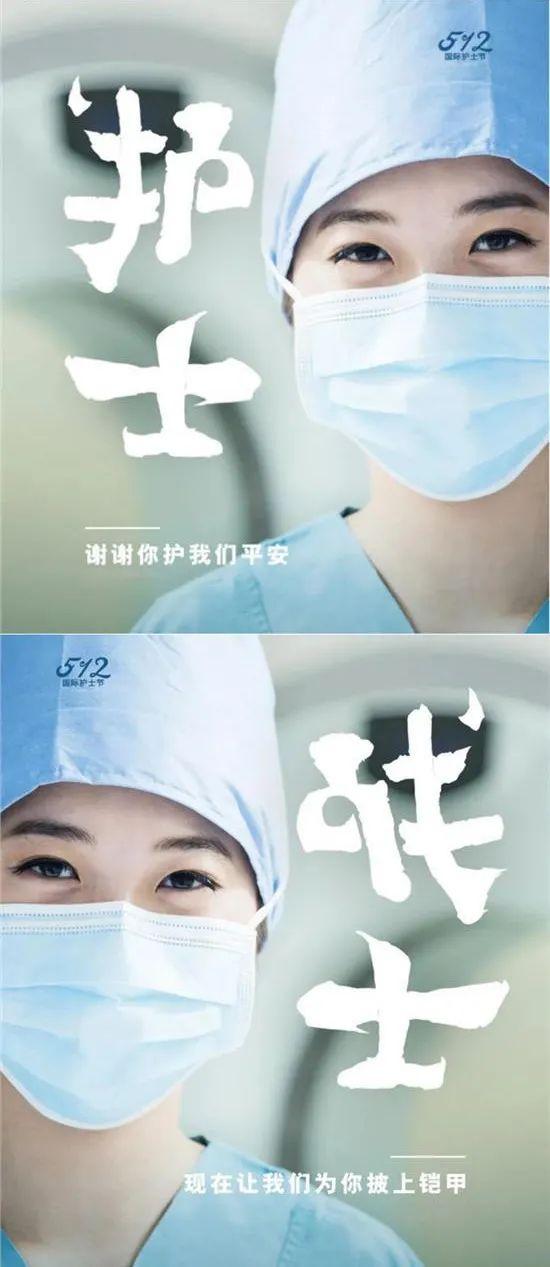5.12护士节,民族影城请全体医护人员免费看电影!