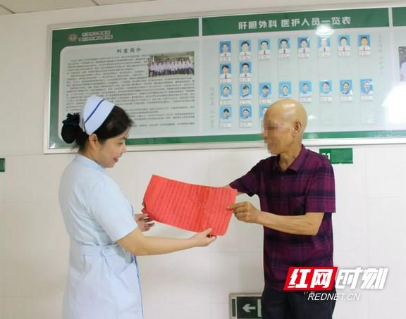 国际护士节 | 王玉英:看到病人康复,是她最引以为傲的事