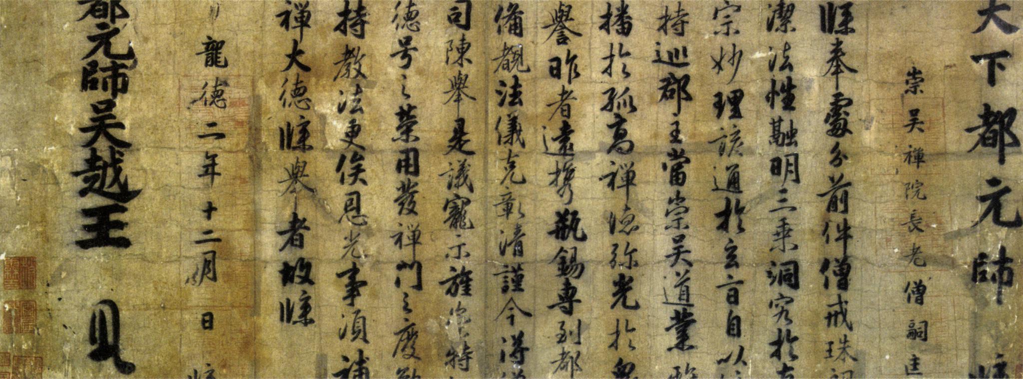 浙江唯一保存完好帝王陵钱镠墓被盗,所处遗址公园仍在施工中