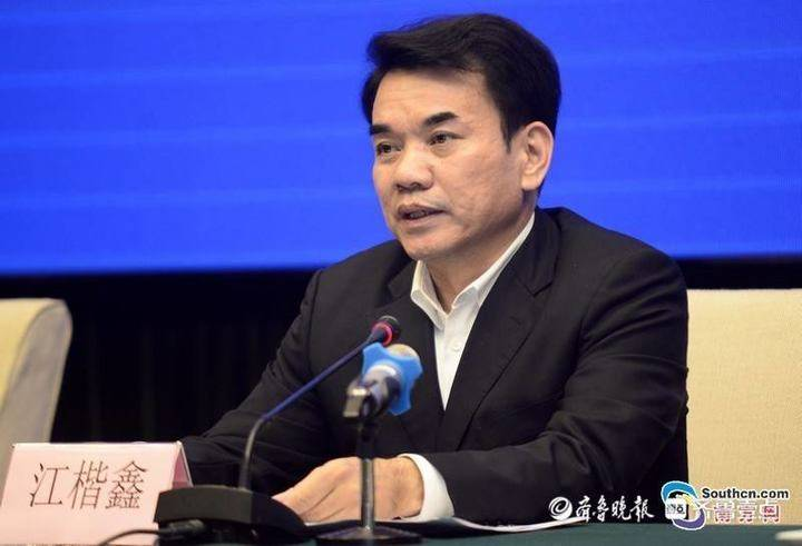 广东省委政法委副书记江楷鑫被查,曾任两地副市长、公安局长