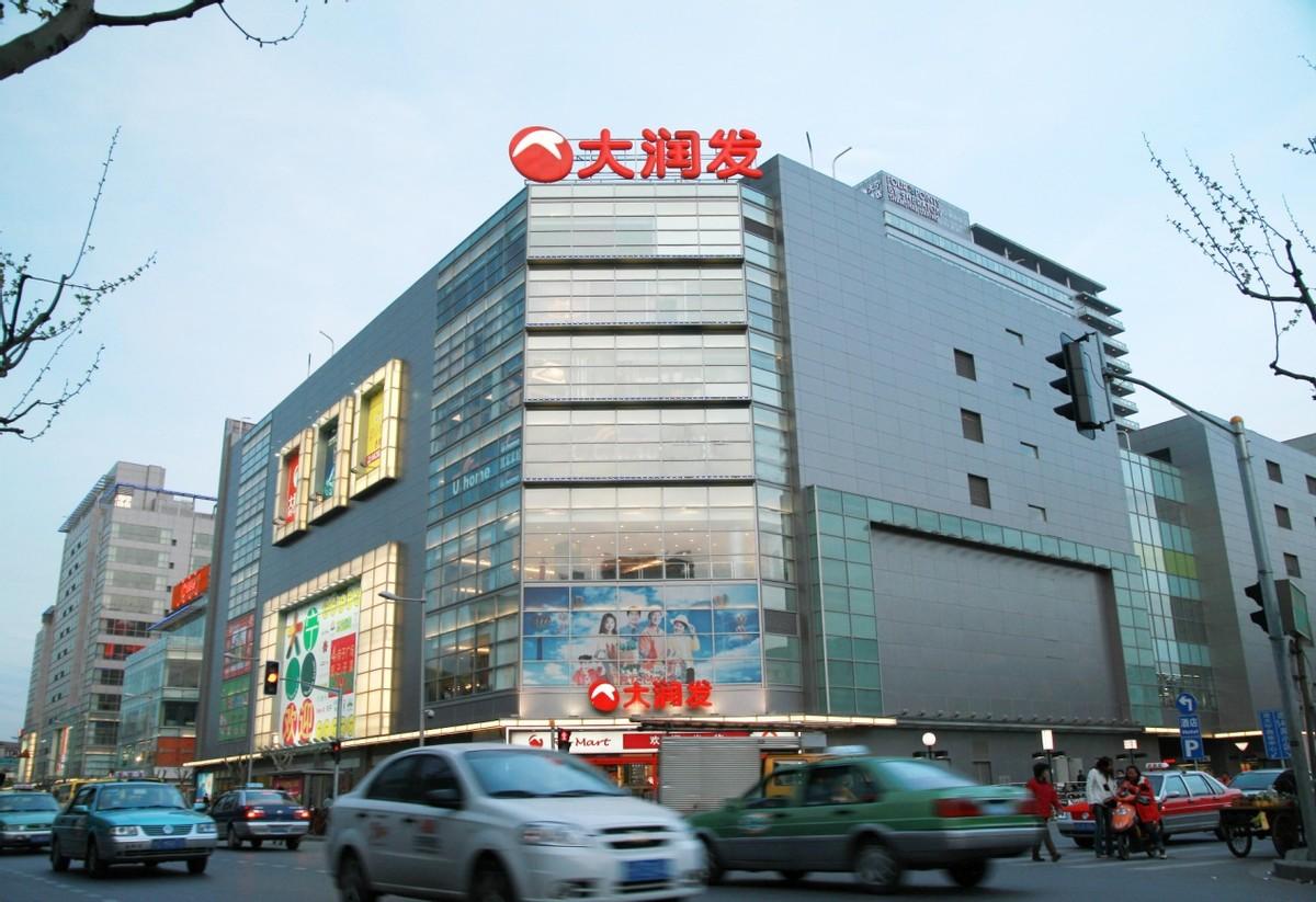 营收净利双下滑,高鑫零售重构大卖场的底气在哪?