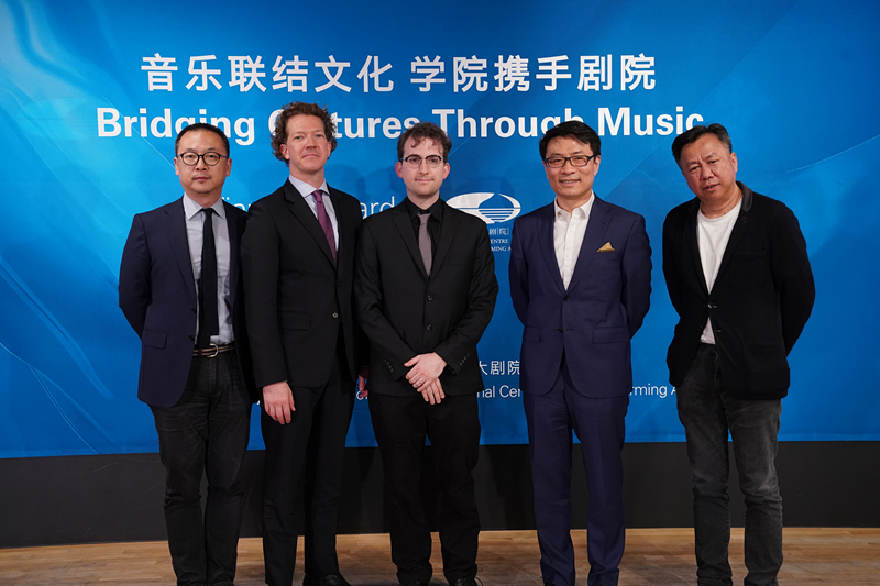 四场室内乐音乐会两地将演 天津茱莉亚学院与国家大剧院展开全方位合作