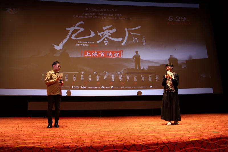 平均年龄96岁,西南联大纪录电影《九零后》呈现一代大师风骨