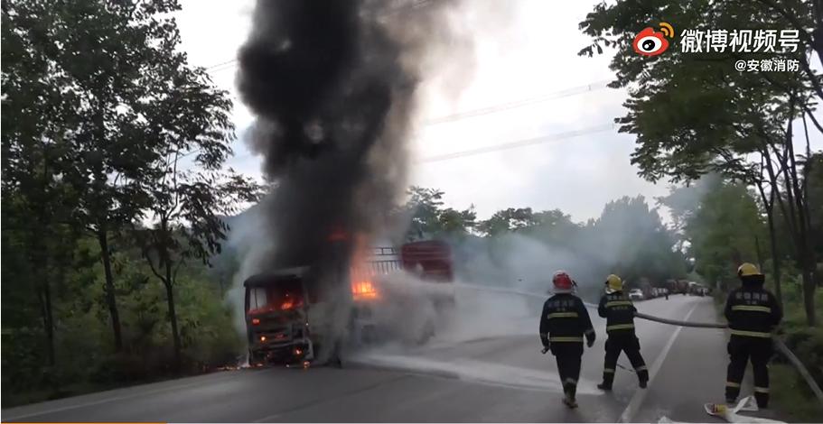 宣城:货车起火猛烈燃烧 车厢装载的是杀虫药