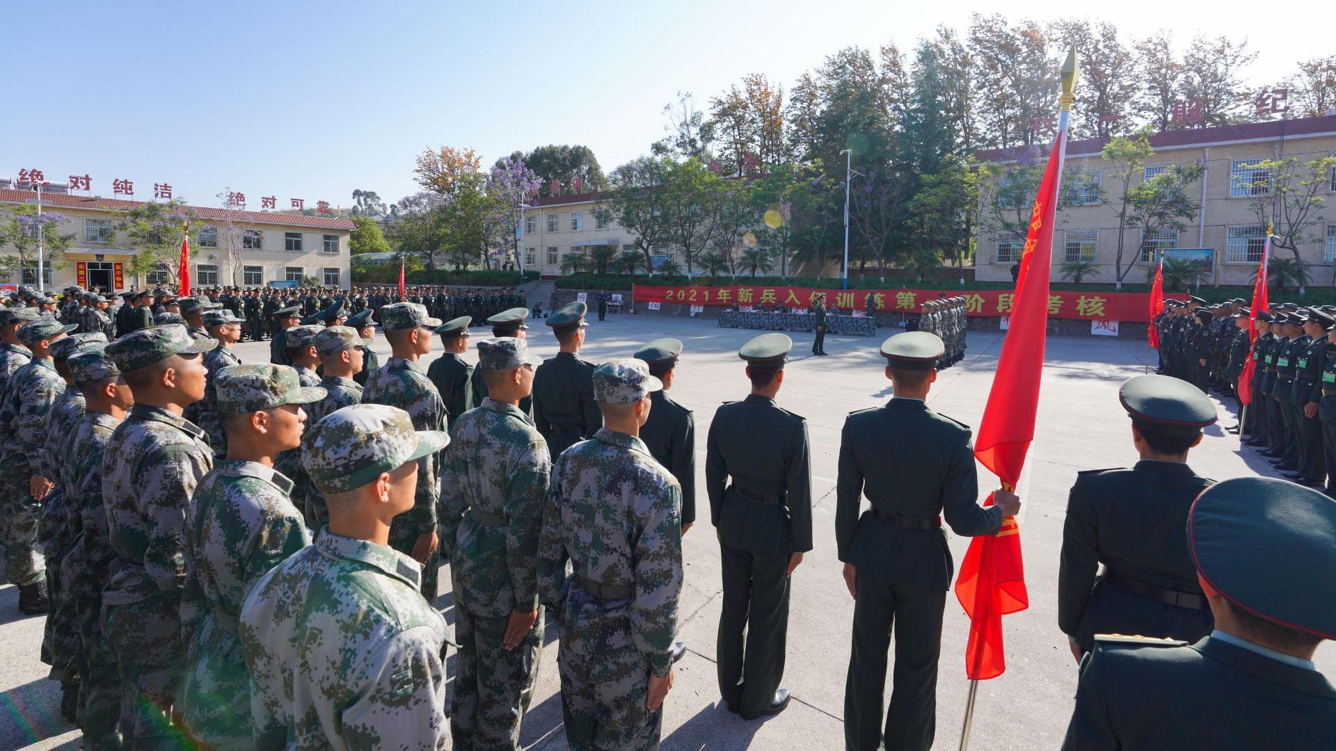 新兵迎来入伍训练第一阶段大考