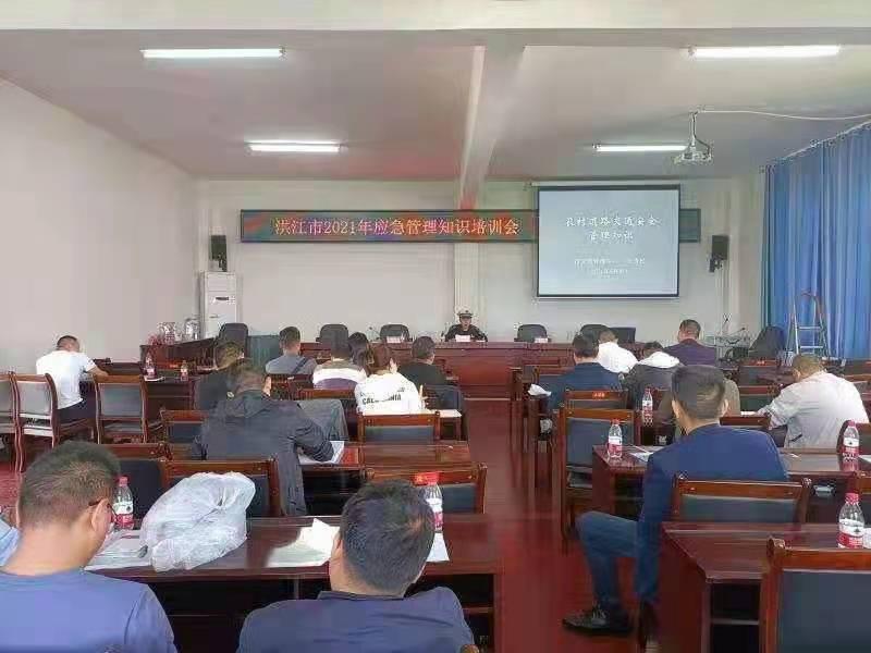 洪江市应急管理局组织开展乡镇安全监管人员应急业务知识培训