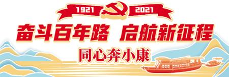 """山东荣成:""""暖心食堂""""让老人胃暖心更暖"""